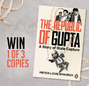 Republic of Gupta Competition